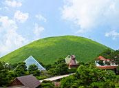 大室山(お鉢めぐり)